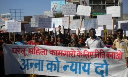 Protesters demanding Justice for Anna (jharkhandmirror.org)