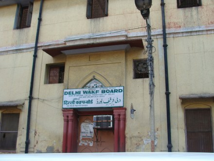 Looking for Shop, Office Space in Delhi for Re 1, Find a Waqf Property Near You