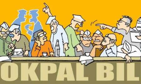 Jan-Lokpal-Bill1