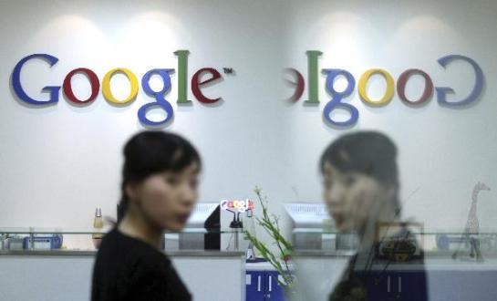 S Korean Police Raid Google Korea Over Location Data Collection