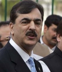 File photo of Yousuf Raza Gilani,