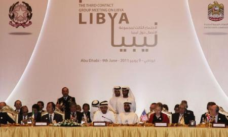 Participants attend the third Contact Group Meeting on Libya, in Abu Dhabi, capital of the United Arab Emirates (UAE), June 9, 2011 (Courtesy: Xinhua)
