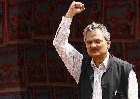 Babu Ram Bhattarai Elected PM of Nepal