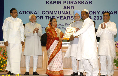 Nominations Invited for Kabir Puraskar for Communal Harmony
