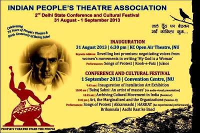 Celebrating 70 Years of IPTA  & Birth Centenary of Balraj Sahni
