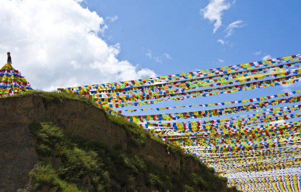 Tibetan tradition, Tibetan flag prayer