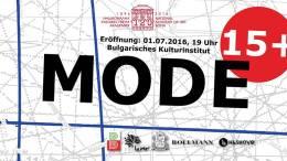 BKI_Berlin_Veranstaltung_2016_1