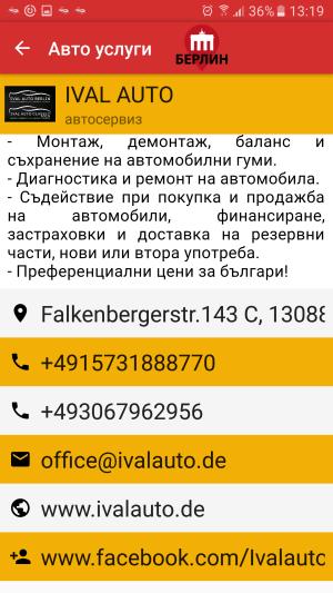 BGKontakti_ival_auto