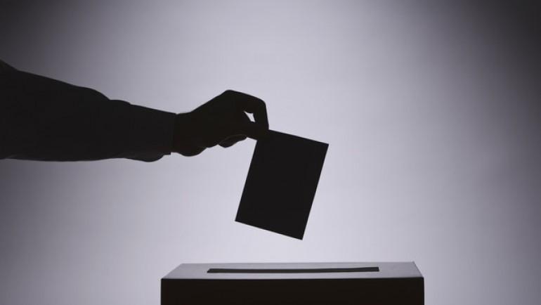 гласуване заявления