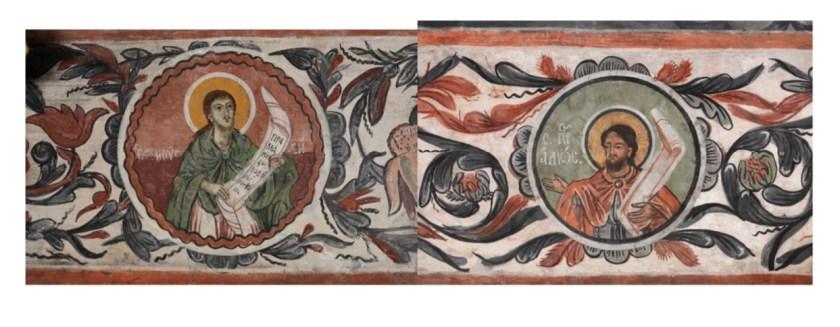 Фрагменти от пророчески фриз в Д. и Г. Вереница