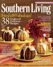 Southern Living's October 2009 cover.