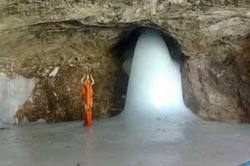 Rudrashtakam - Isha