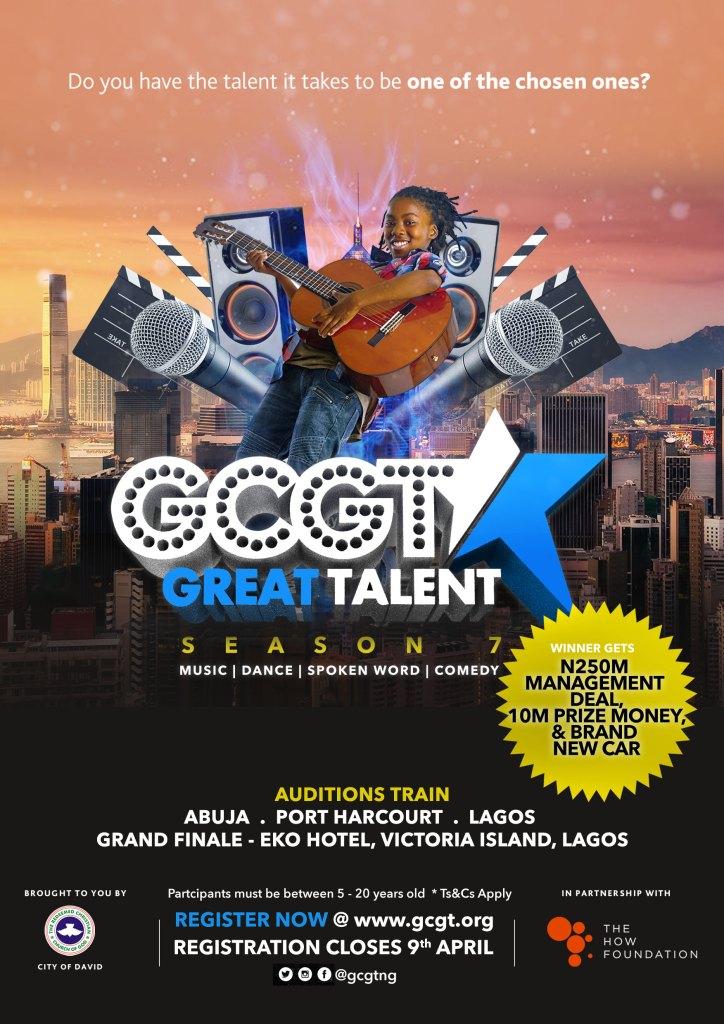 gcgt-flier-2-guitar
