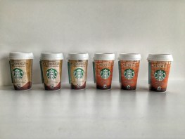 Starbucks_Cappuccino_Haselnuss_Cappuccino_1