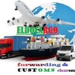 eldocargo logo - Copy