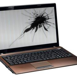 Broken Laptop Screen Replacement With new price