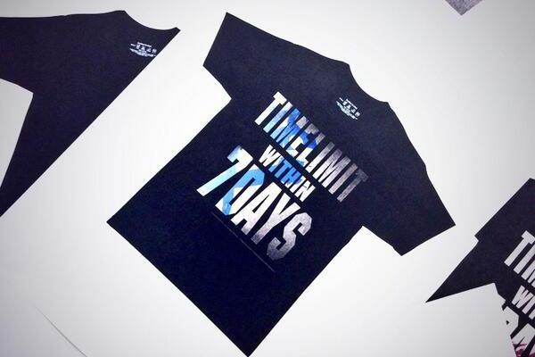 TWEWY Shirts