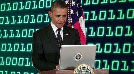 ObamaComputer