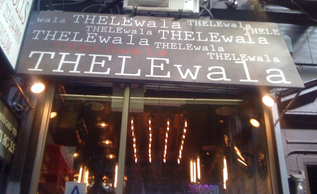 TheleWala