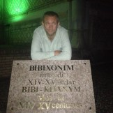 Outside Bibi Khanym