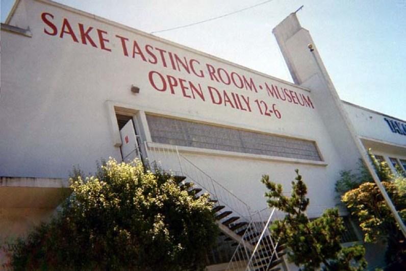 2003 Berkeley - Gal_ASakeMuseum