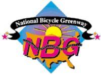 NBG 7-Year Plan (draft)