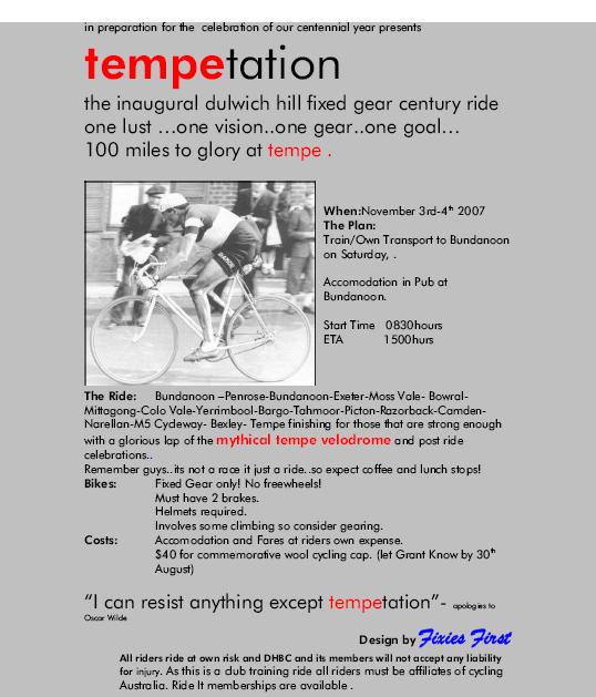 g_lm_tempetation_0907.jpg