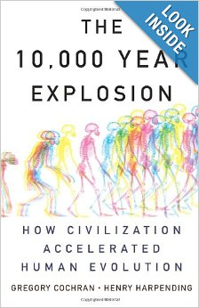 10000 years explosion