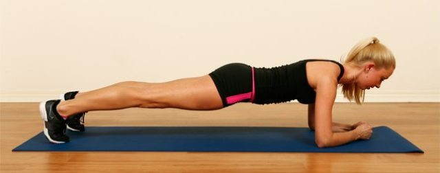 how to do the plank exercise