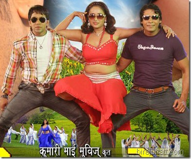 diljale1_bhojpuri_movie