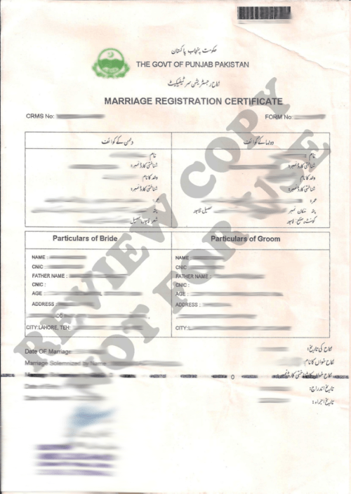 Nadra Marriage Registration Certificate Lahore Pakistan Sample