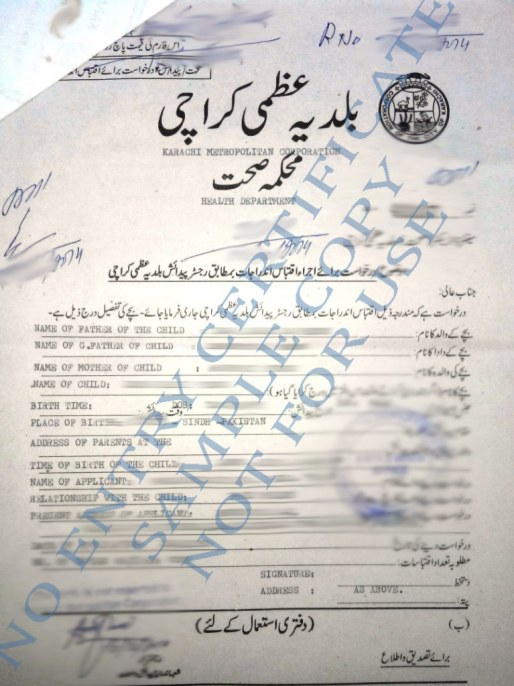 NON AVAILABILITY OF BIRTH CERTIFICATE KARACHI PAKISTAN