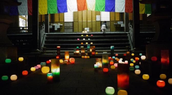 三原市久井町の光徳寺さまの「声明×雅楽×落語×キャンドルの夕べ」にお参りしました。