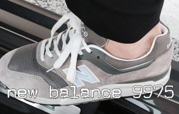 newbalance9975gr