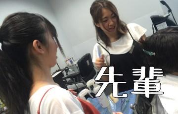 水戸 美容室 アルバイト