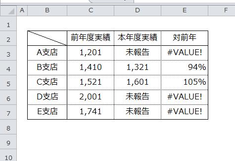 Excel_印刷_1