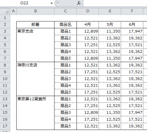 Excel_縦書き_1