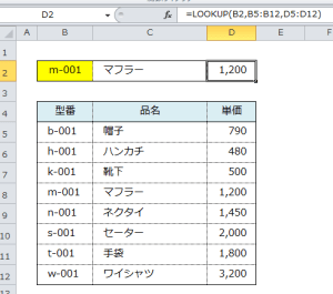 Excel_名前の定義_1