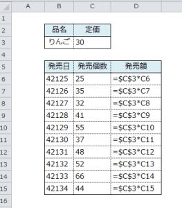 Excel_固定_5