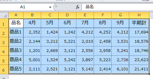 Excel_表_1