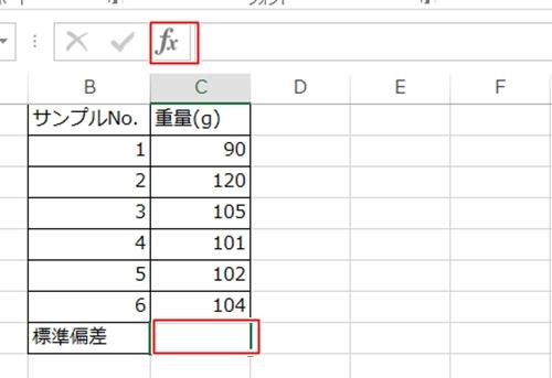 エクセル_標準偏差_1