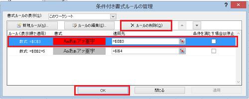エクセル_重い_4