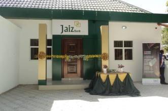 Saraki Lauds Jaiz Bank On Commitment To SMEs Funding