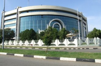 ECOWAS to rener early response to public health