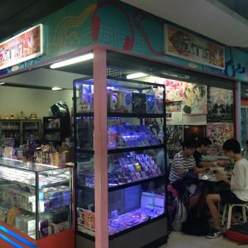 タイのカードゲーム屋