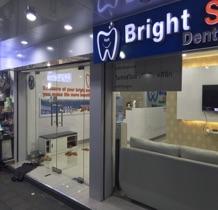 途中にある、ちょっと綺麗そうな歯医者の写真
