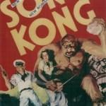 『キング・コング』のスタッフによる続編『コングの復讐』