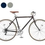 こんなヨーロピアン・ヴィンテージな自転車が欲しかった!