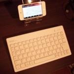 iテキスト iPod touchとキーボードで文章を書けるようにし、探し求めて見つけたテキストエディタ