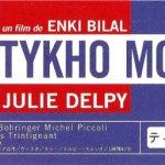 『ティコ・ムーン』 パリに似た未来の月面都市が舞台のフランスSF